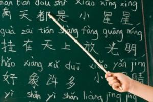 Mandarin Class HK