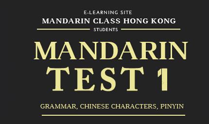 Mandarin Test 1