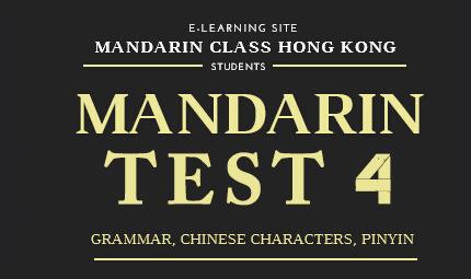 Mandarin Test 4