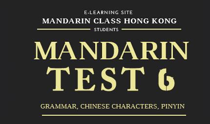 Mandarin Test 6